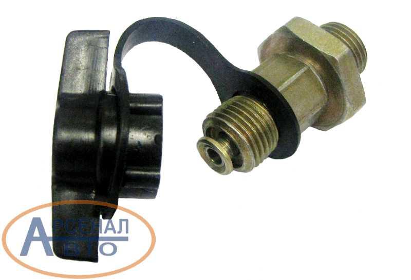 Клапан для автомобилей ПАЗ, УраЛ, КамАЗ, МАЗ, ЗиЛ